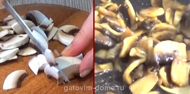 Нарезанные грибы шампиньоны для салата Обжорка