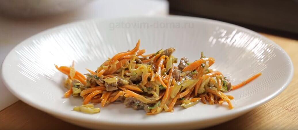 Вкусный салат Обжорка по пошаговому классическому рецепту