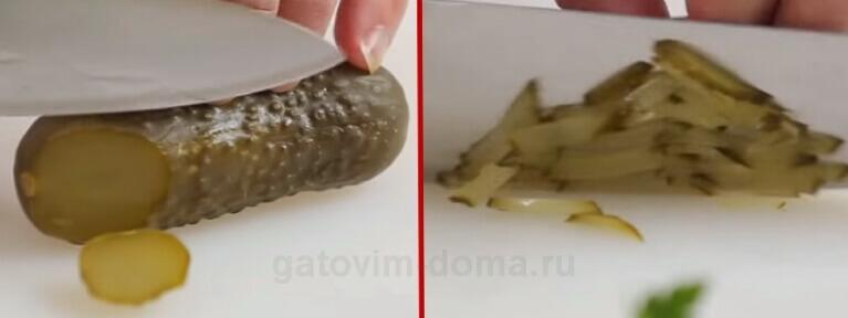 Тонкая нарезка соленых огурцов в салат Обжорка