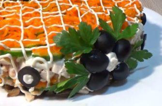 Как приготовить салат Обжорка