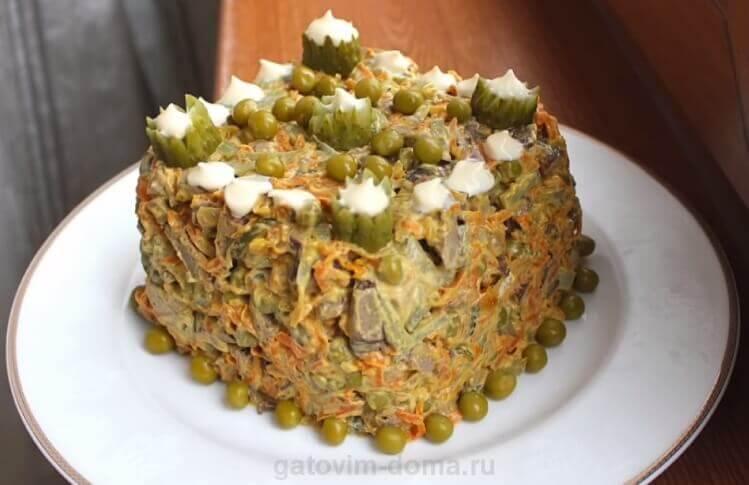 Вкусный и красивый салат Обжорка с печенью