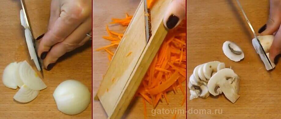 Нарезаем белый лук с грибами шампиньонами и морковкой