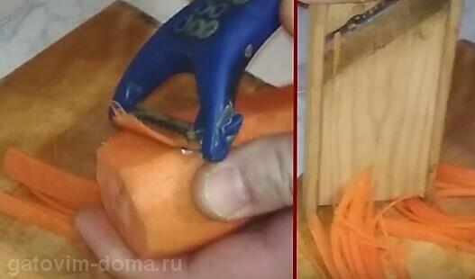 Нарезка морковки соломкой с помощью экономки и специальной терки