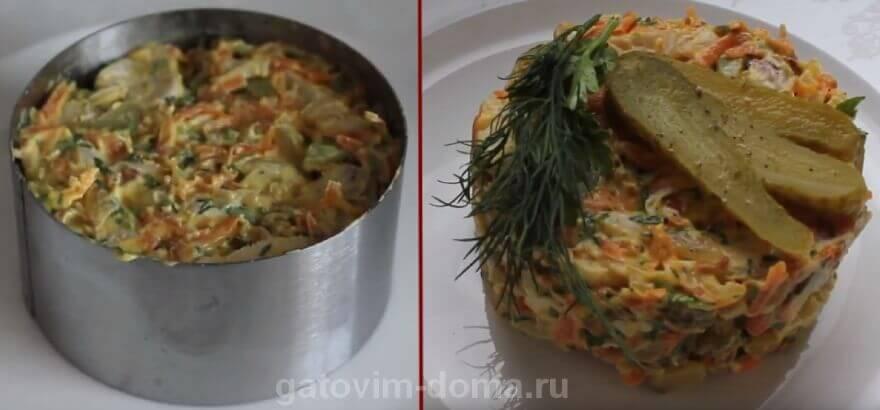 Сервировка и украшение салата Обжорка с курицей