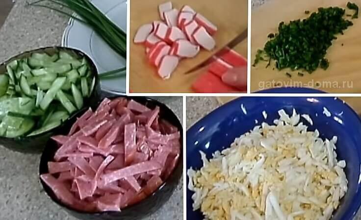 Нарезаем основные ингредиенты для приготовления слоеного салата к новому году