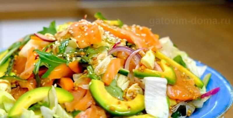Бесподобно вкусный новый салат на новый год 2021 без майонеза