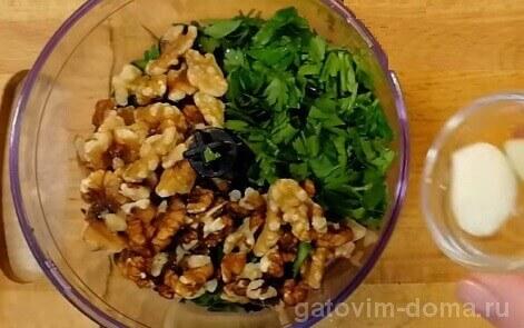 Петрушка с грецкими орехами для приготовления паштета