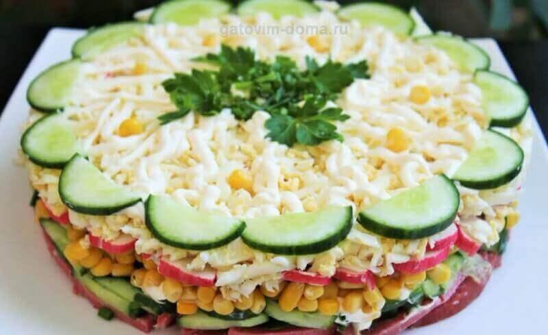 Как приготовить бесподобно вкусный слоеный салат Новинка на Новый год