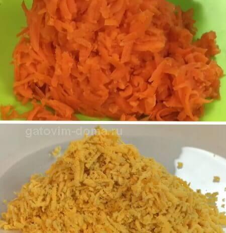 Натертая морковь и яичные желтки для создания салата на праздничный стол