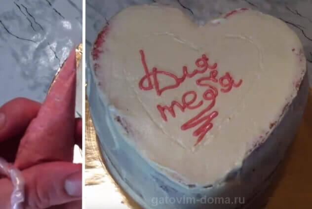 Делаем надпись на торте при помощи кондитерского мешка