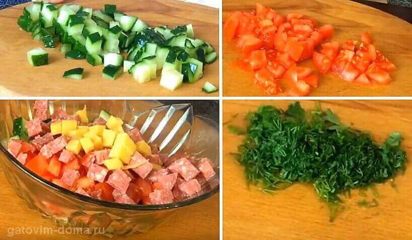 Нарезка основных ингредиентов для простого салата ко дню влюбленных