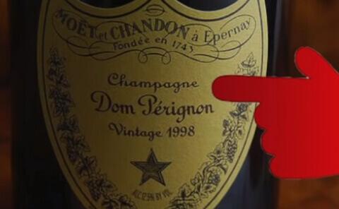 Пример обозначения настоящего шампанского из Франции