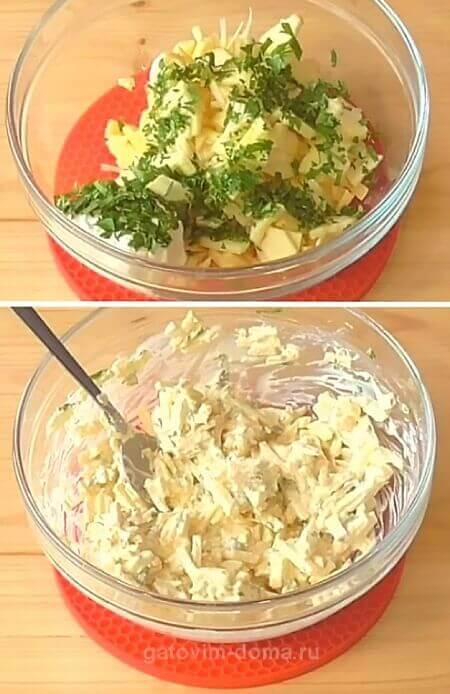 Заправка и перемешивание салата ко дню всех влюбленных