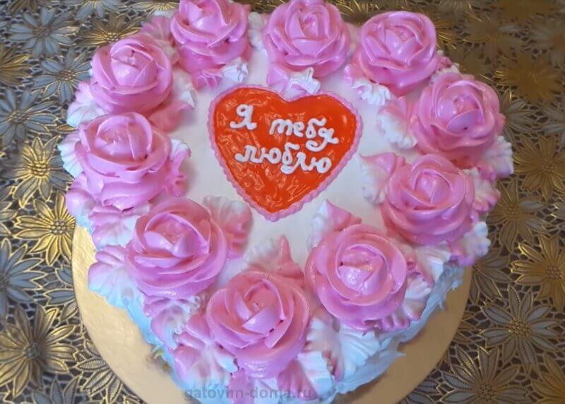 Как красиво украсить торт в виде сердца у себя дома ко дню влюбленных