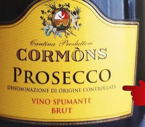 Настоящее хорошее шампанское в магазине с защищенным географическим указанием