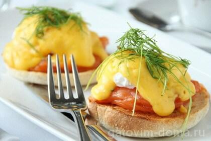 Рецепты приготовления яйца Бенедикт в домашних условиях