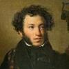 Русский писатель Александр Сергеевич Пушкин